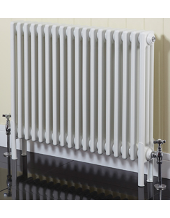More info Phoenix Nicole Horizontal 1177 x 600mm White 3 Column Radiator